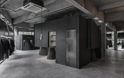 AN Interior Design Co.