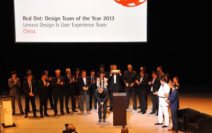 Red Dot Design Award: Product Design 2013