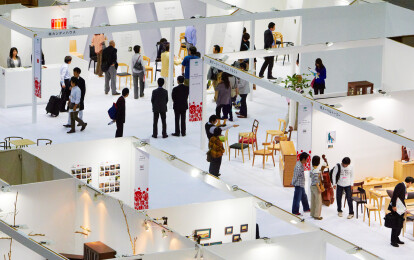 IFFT/Interior Lifestyle Living