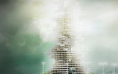 2014 eVolo Skyscraper Competition