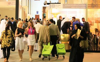 Index 2014, International Design Exhibition