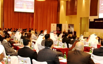 THE GCC INFRA - LIGHTING CONCEPTS SUMMIT