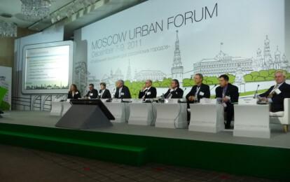 Moscow Urban Forum 2013
