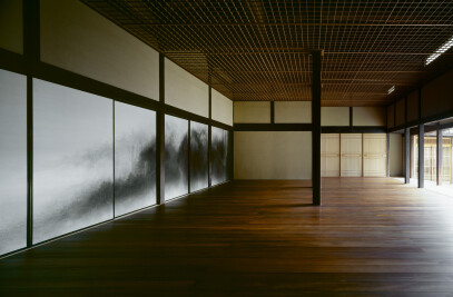 Hiroshi Senju - The Garden of Kū