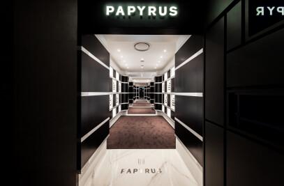 Salon de Papyrus