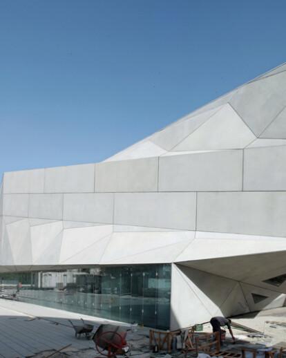 Tel Aviv Museum of Art Amir Building