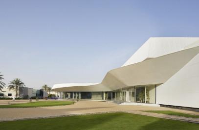 Al Jazeera Network Studio Building
