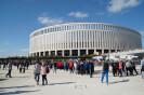 ARENA FC KRASNODAR