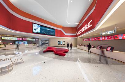 Broadway Cinema - Tangshan, China