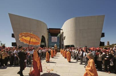 Nan Tien Buddhist Institute & Cultural Centre