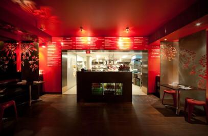 Phamish Restaurant
