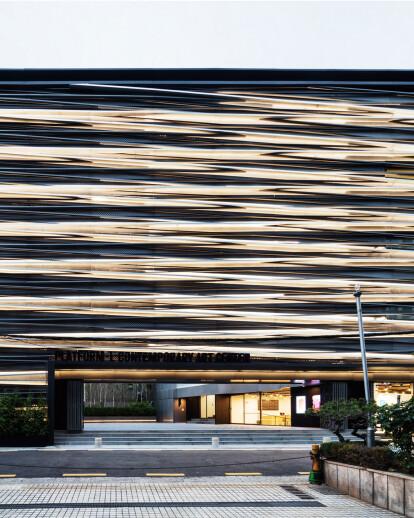 Platform-L Contemporary Art Center
