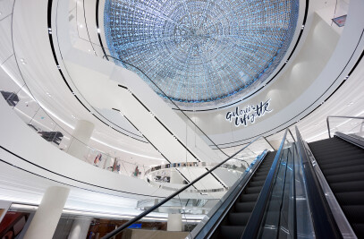 Galeries Lafayette Istanbul