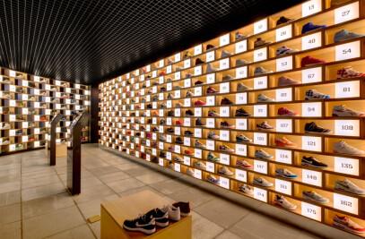 Sneakerology
