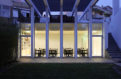 Restaurant + House of Tea
