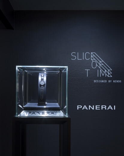 slice of time