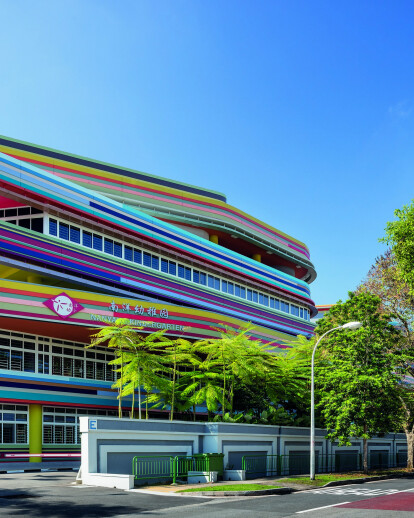 Nanyang Primary School Extension