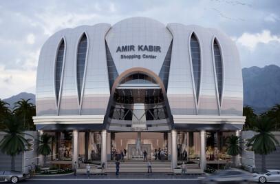 Amir Kabir Shopping Center