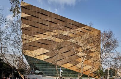 Chengdu Museum