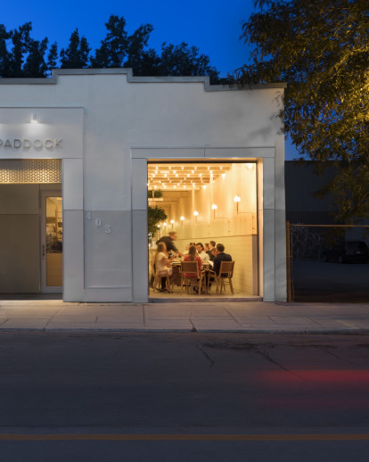 "Restaurant ""Perles et Paddock"""