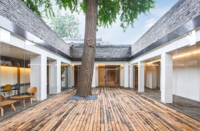 Xiezuo Hutong Capsule Hotel in Beijing