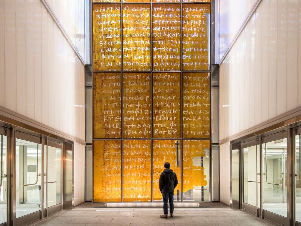 Museum of the Bible, Washington, DC
