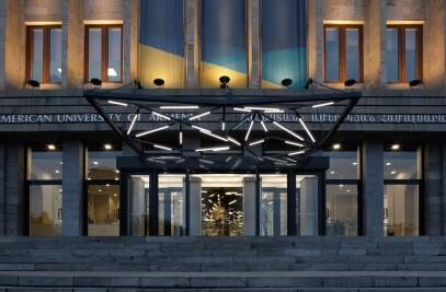 AUA Entrance Hall