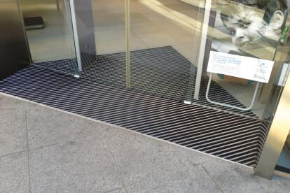 Basmat entrance matting