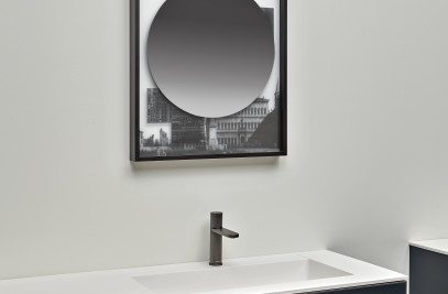 MIRRORS COLLAGE - Designed by Luca Galofaro