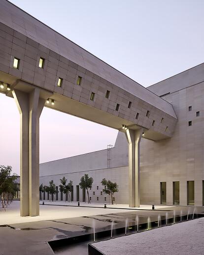 The Bihar Museum