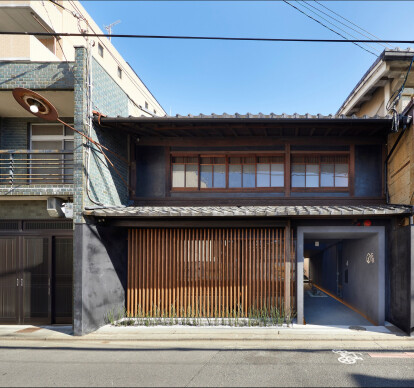 Guest House in Kyoto