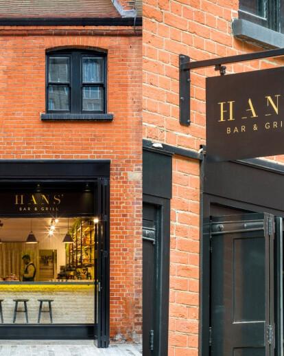 Hans' Bar & Grill