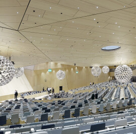 WIPO/OMPI Conference Hall