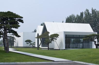 Song Art Museum