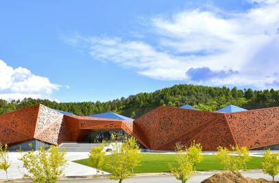 Tonghua Technology & Culture Centre
