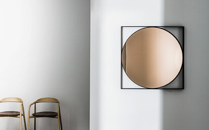 Visual with gold mirror