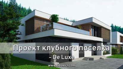 Проект клубного поселка в Подмосковье от Sboev3 Architect