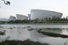 Fuzhou Strait Culture and Art Centre