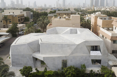 Rock House - Kuwait