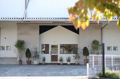 kawagishi warehouse
