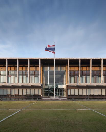 Bank Of Thailand's Northeastern Region Office