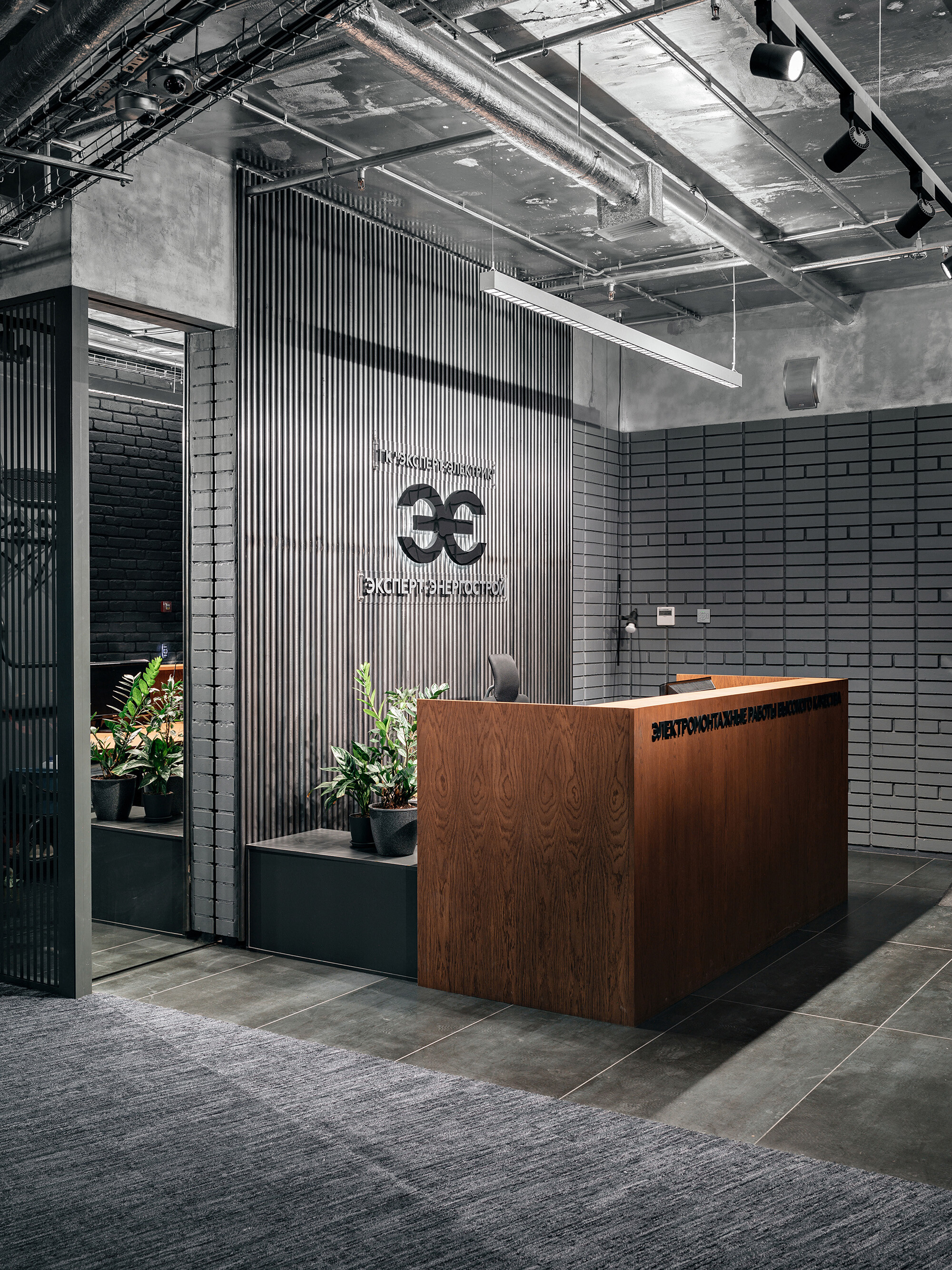 Office of Expert Electric company