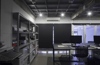 ILDS OFFICE