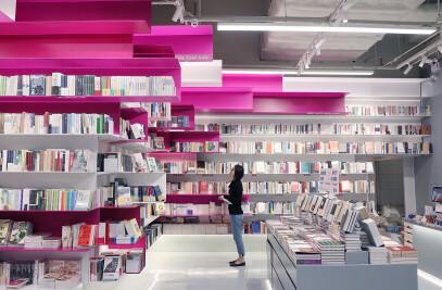 Call me MOSAIC Bookshop Interior Design