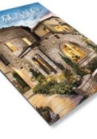 2018 Coronado Stone Products Catalog