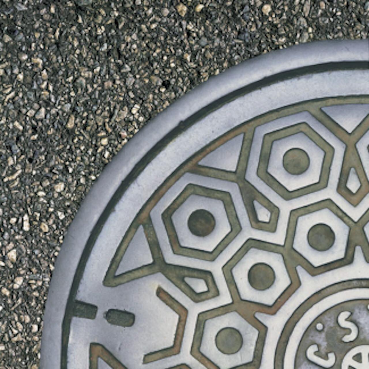 urban tile collection