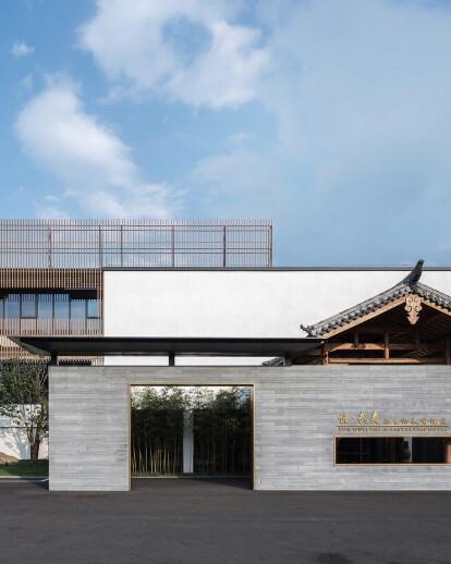 YUE Wuyi Tea Life Esthetics Hotel