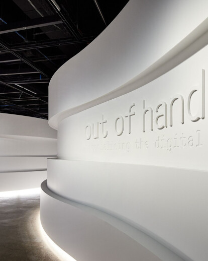 Out of Hand: Materialising the Digital