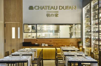 Chateau Dufan Restaurant