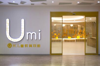 Umi-Play Children's Dramatic Arts Center